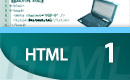 HTML und CSS Grundlagen